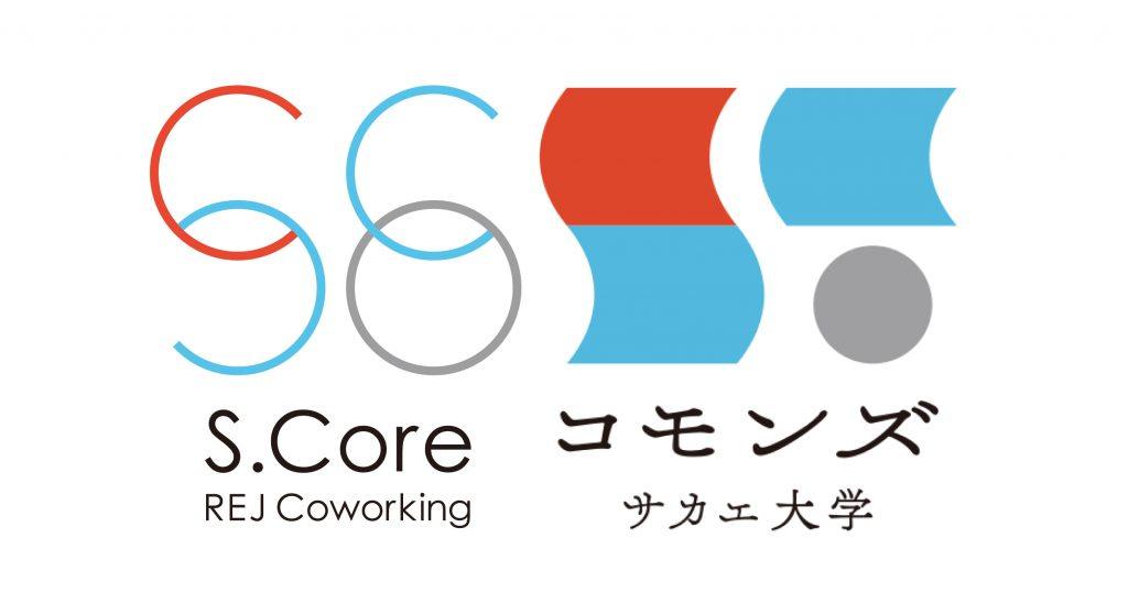 S.Coreサカエ大学